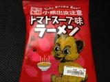20140107_tomato1.JPG