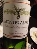 20140210_wine3.JPG