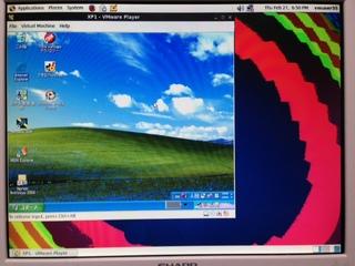 20140226_VMware2.JPG