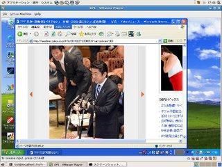 20140227_VMware1.jpg