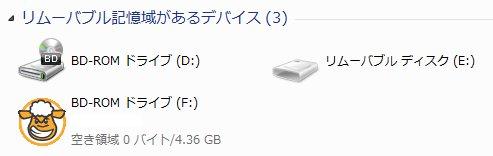 20140228_vdrive2.jpg