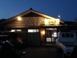 20140221_nakano.JPG