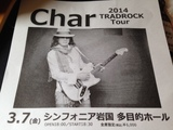 20140307_char1.JPG