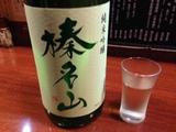 20140310_fukurou1.JPG