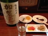 20140310_fukurou3.JPG
