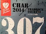 20140307_char.JPG