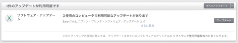 20140406_epson0.png