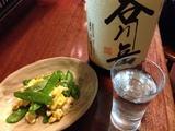 20140414_fukurou2.JPG