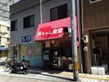 20140414_hama1.JPG