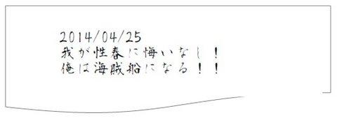 20140425_pdf.jpg