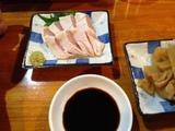 20140425_saki2.JPG