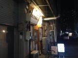 20140425_saki6.JPG