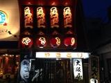 20140502_oosakaya1.JPG