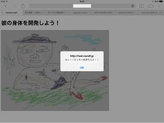20140505_canvas2.jpg