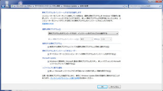 20140512_windowsupdate1.jpg