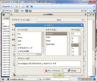 20140524_nihongo2.jpg