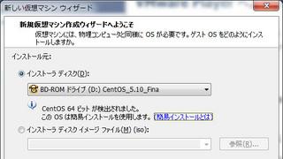 20140524_vm3.jpg