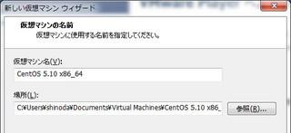20140524_vm5.jpg