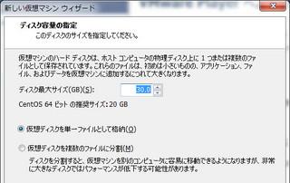 20140524_vm6.jpg