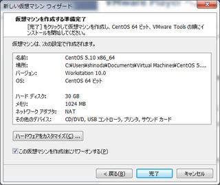 20140524_vm7_1.jpg