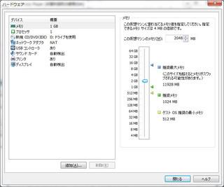 20140524_vm7_2.jpg