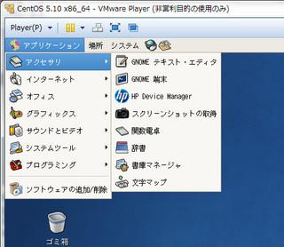 20140525_printer1.jpg