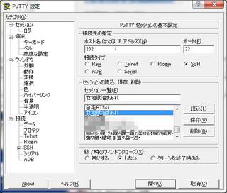 20140527_putty2.jpg