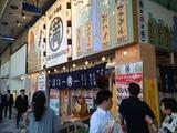 20140613_manmaru1.JPG
