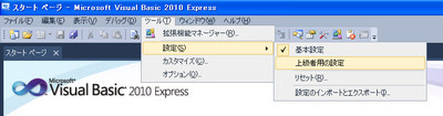 20140621_vb1.JPG
