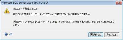 20140624_sql_install1.jpg