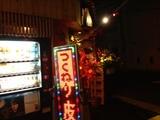 20140624_tsukune1.JPG