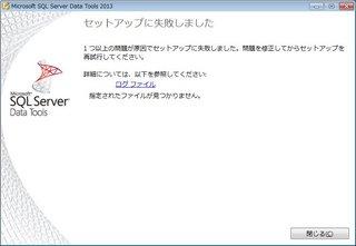 20140625_VB_install.jpg