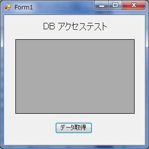20140628_VB0.jpg