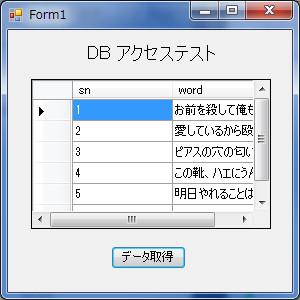 20140628_VB1.jpg