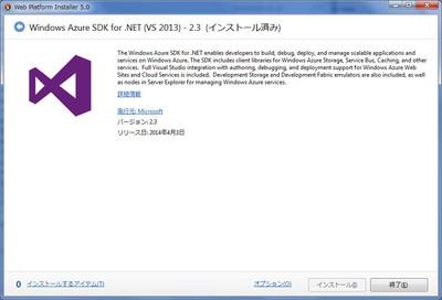 20140706_VS1.jpg