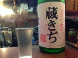 20140707_fukurou2.JPG