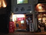 20140709_yoichi1.JPG