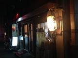 20140714_ichiryuu1.JPG
