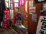 20140723_yoichi1.JPG