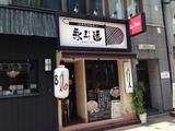 20140729_eito1.JPG