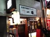 20140801_ichiryuu1.JPG