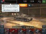 20140805_tank.jpg