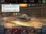 20140805_tank2.jpg