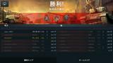 20140805_tanks1.jpg