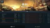 20140805_tanks2.jpg