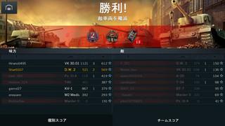 20140819_tank1.jpg