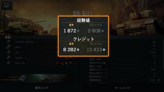 20140819_tank2.jpg