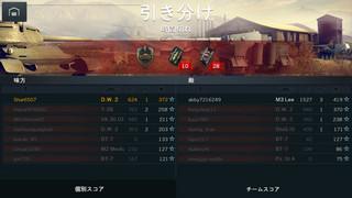 20140819_tank3.jpg