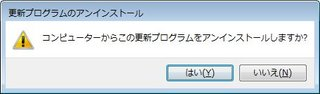 20140825_WindowsUpdate.jpg