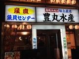 20140830_toyomaru1.JPG